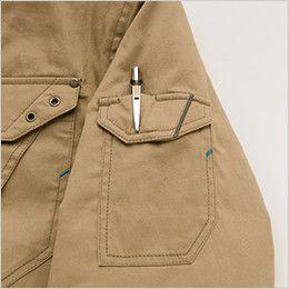 AZ8571 アイトス 防寒ブルゾン(男女兼用) 袖ペン差し&ポケット(反射材付)