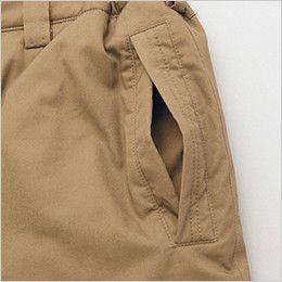 AZ8572 アイトス 防寒パンツ(男女兼用) ターンポケット