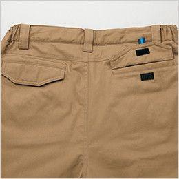AZ8572 アイトス 防寒パンツ(男女兼用)  ポケットフラップ付