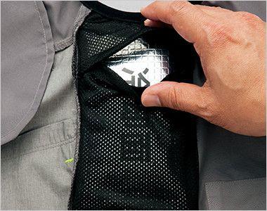 アイトス AZ865933 アイスパック(1個) 40℃の環境下で4℃~10℃を約4時間持続する長時間保冷