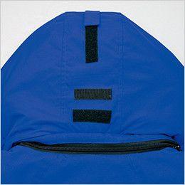AZ8860 アイトス 防寒コート サイズ調整が可能なフードアジャスター