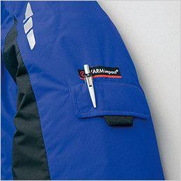 AZ8861 アイトス 防寒ブルゾン ポケット