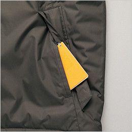 AZ8870 アイトス 防水防寒コート(男女兼用) ターンポケット付