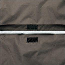 AZ8870 アイトス 防水防寒コート(男女兼用) マジックテープ止めの背ヨーク