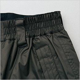 AZ8872 アイトス 防水防寒パンツ(男女兼用) 脇ゴム仕様