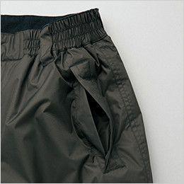 AZ8872 アイトス 防水防寒パンツ(男女兼用) ターンポケット
