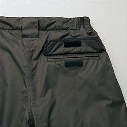 AZ8872 アイトス 防水防寒パンツ(男女兼用) フラップポケット