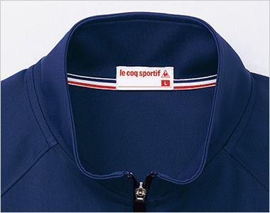 UZL1023 ルコック ジャージ ジャケット(男女兼用) トリコロールカラーの襟伏せテープがアクセントに