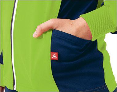 UZL1031 ルコック ジャージ ジャケット(男女兼用) ツートーンカラー しっかり収納できる、前部分が深い脇ポケット