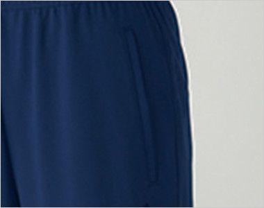 UZL2013 ルコック ジャージ ストレートパンツ(男女兼用) ポケット付き