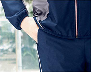 UZL2026 ルコック ジャージ パンツ(男女兼用) ポケット付き