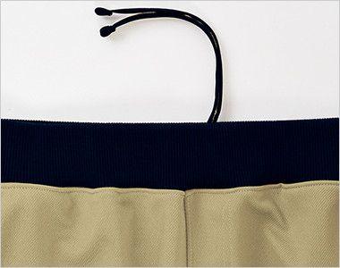 UZL2041 ルコック テーパードパンツ(男女兼用) サイズは中ヒモで調整可能。