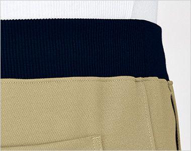 UZL2041 ルコック テーパードパンツ(男女兼用) フライス仕様でソフトな締め心地でウエストを支えます。