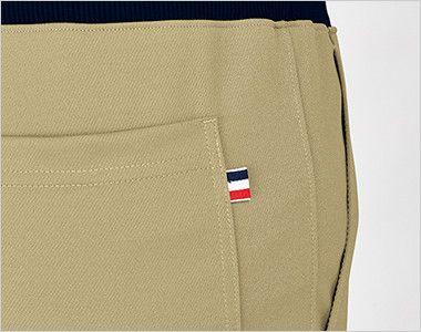UZL2041 ルコック テーパードパンツ(男女兼用) ポケットを設置。タグ風のトリコロールテープが目を引きます。