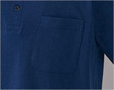 UZL3011 ルコック ライン ドライポロシャツ(男女兼用) 左胸ポケット