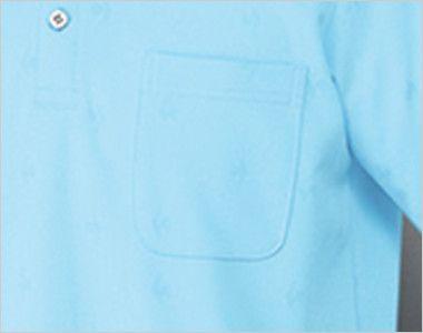 UZL3013 ルコック ドライポロシャツ(男女兼用) 左胸ポケット