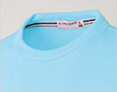 UZL3016 ルコック 半袖ドライTシャツ(男女兼用) トリコロールカラーの襟伏せテープがアクセントに