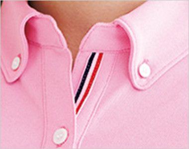 UZL3020 ルコック ドライ ボタンダウンポロシャツ(女性用) 前立てのトリコロールテープがアクセントに