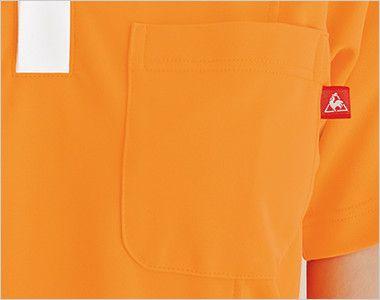 UZL3032 ルコック ニットポロシャツ(男女兼用) ポケット付き