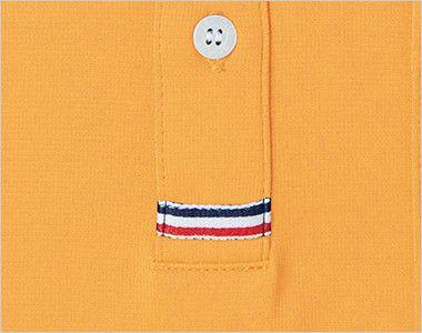 UZL3041 ルコック ニット ポロシャツ(男女兼用) ルコックスポルティフらしさを添えるアクセント