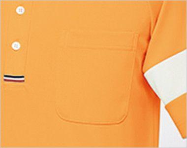 UZL3041 ルコック ニット ポロシャツ(男女兼用) ポケット付き