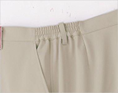 UZL4013 ルコック ジャージ 脇ゴムニットスラックスパンツ (女性用) 脇のゴムシャーリングがフィット感をアップ