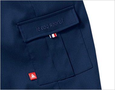 UZL4023 ルコック カーゴスラックスパンツ(男女兼用) 太もも部分のフラップポケットが印象的