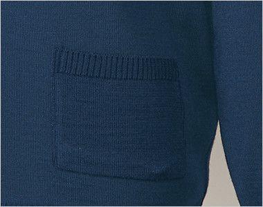 UZL6011 ルコック カーディガン(男女兼用) ポケット付