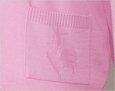 UZL6012 ルコック カーディガン (女性用) ジャガード織のルコックスポルティフマーク