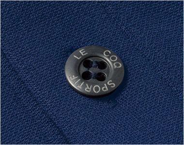 UZL6021 ルコック 裏パイルカーディガン(男女兼用) 刻印入りのボタン高級感を漂わせます