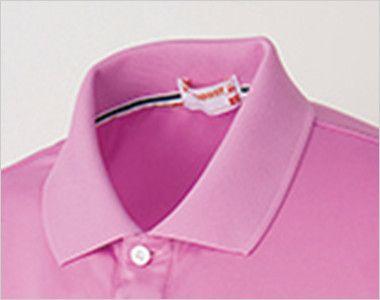 UZL8022 ルコック 半袖ドライポロシャツ(男女兼用) ポケ付き トリコロールカラーの襟伏せテープがアクセント