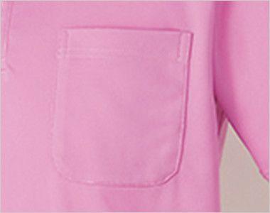 UZL8022 ルコック 半袖ドライポロシャツ(男女兼用) ポケ付き ポケット