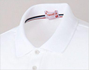 UZL8029 ルコック 長袖ドライポロシャツ(男女兼用) トリコロールカラーの襟伏せテープがアクセント