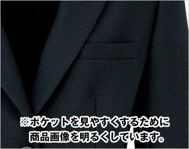 BONMAX AJ0227 [通年]エターナル ジャケット(2つボタン)  無地 ポケット付き