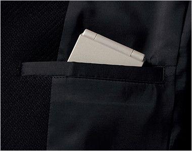 BONMAX AJ0227 [通年]エターナル ジャケット(2つボタン)  無地 内ポケット