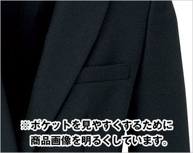 BONMAX AJ0228 [通年]エターナル ジャケット(1つボタン)  無地 ポケット付き