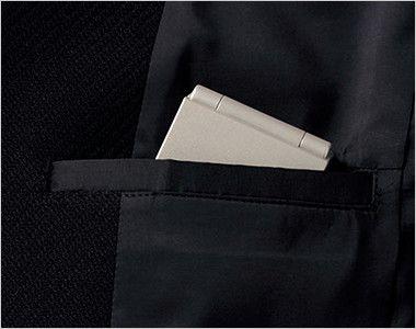 BONMAX AJ0228 [通年]エターナル ジャケット(1つボタン)  無地 内ポケット