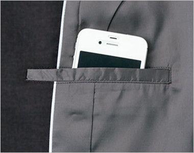 BONMAX ジュビリー [通年]抗菌防臭加工のジャケット 無地 内ポケット