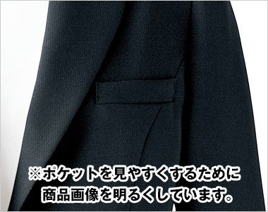 BONMAX AJ0242 [通年]インプレス ストレッチジャケット 無地 ポケット付き