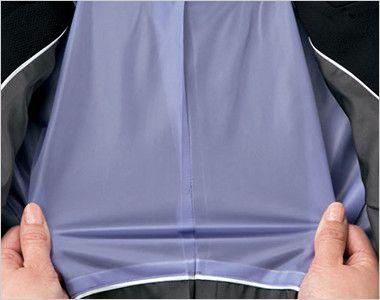 BONMAX AJ0242 [通年]インプレス ストレッチジャケット 無地 ストレッチ性のある背抜き