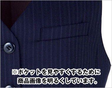 BONMAX AV1229 [通年]アウトラストI ベスト ストライプ ポケット付き