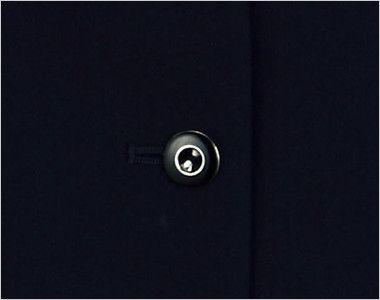 BONMAX AV1235 [通年]エクセラ ベスト 無地 ボタン部分