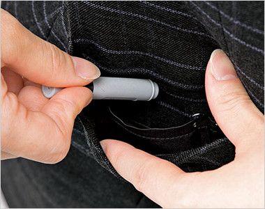 BONMAX AV1246 [通年]ジュビリー ベスト チェック 箱ポケット(右側小分けポケット付き)
