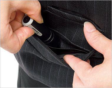 BONMAX AV1249 [通年]プログレス ベスト ストライプ 箱ポケット(右側小分けポケット付き)