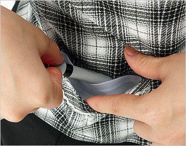 AV1823 BONMAX/イリヤ ベスト チェック 挟み込みポケット(右側小分けポケット付き)