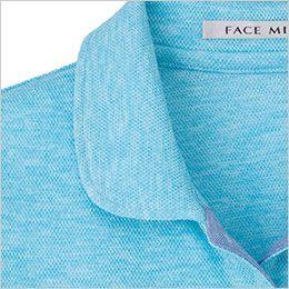 FB4029L ナチュラルスマイル フラットカラー ドライポロシャツ(女性用) やさしいフラットカラー