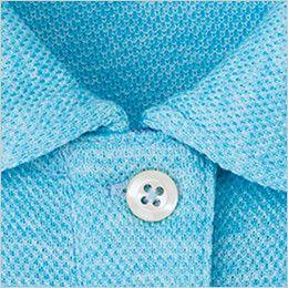 FB4029L ナチュラルスマイル フラットカラー ドライポロシャツ(女性用) 釦付けは身頃と同じ色の糸を使用