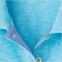 FB4029L ナチュラルスマイル フラットカラー ドライポロシャツ(女性用) ダンガリー風ニットを配置