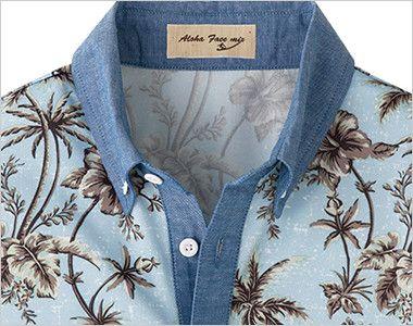 FB4524U FACEMIX アロハプリントポロシャツ(男女兼用)ボタンダウン スッキリとしたボタンダウン仕様 (衿と前立ては別素材を採用)