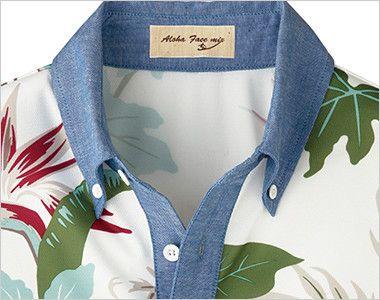 FB4525U FACEMIX アロハプリントポロシャツ(男女兼用)ボタンダウン スッキリとしたボタンダウン仕様 (衿と前立ては別素材を採用)